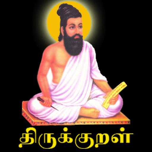 tamilil-ara-ilakkiyam3