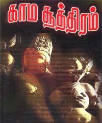 palangaala-india-aram4